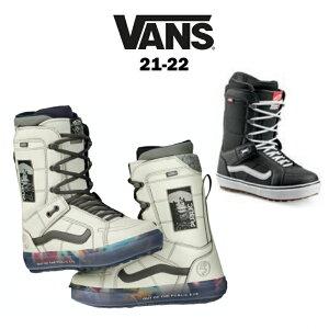 VANS バンズ HI-STANDARD OG 21-22 スノーボード ブーツ 紐 BLACK/WHITE GRAY/VAPOROUS GRAY