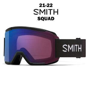 SMITH スミス SQUAD スカッド 21-22 スキー スノーボード ゴーグル ASIAフィット 調光 BLACK CP Photochromic Rose Flash [調光]