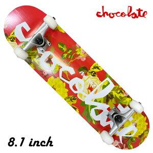 chocolate チョコレート STEAVEN PEREZ 8.1 メンズ レディース スケート スケボー コンプリート 8.1inch