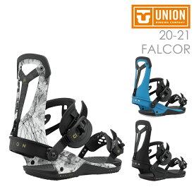 UNION BINDING ユニオン FALCOR ファルコア メンズ 20-21 スノーボード ビンディング バインディング ARCTIC WHITE ULTRA BLUE BLACK