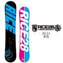 RICE28 ライス28 RT8 アールティーエイト 20-21 スノーボード 板 キャンバー オールラウンド グラトリ 152cm