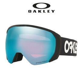 OAKLEY オークリー FLIGHT PATH XL フライトパスエックスエル メンズ レディース 20-21 スキー スノーボード ゴーグル 眼鏡対応 LARGE FIT ラージフィット FACTORY PILOT BLACK Prizm™ Sapphire Iridium®