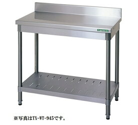 厨房 用品 作業台 業務用 タニコー 組み立て式 TX-WT-945