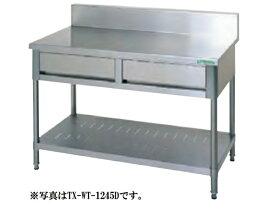 厨房 用品 作業台 引出付 業務用 タニコー 組み立て式 TX-WT-7545D