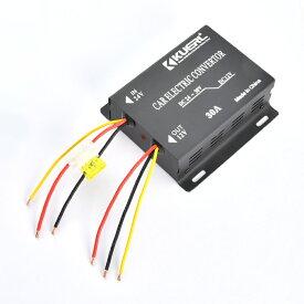 30A DCDC 24V-12V変換器 コンバーター デコデコ DC-DC