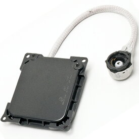 NZE/ZRE150系 カローラ ルミオン [H19.10〜] D4S/D4R用 HIDバラスト 純正互換 1個 35w仕様 D2R/S電球使用可能