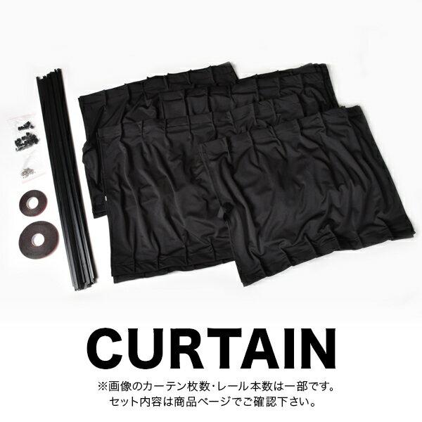10系 アルファード [H14.5〜H20.4] 車用 カーテン 【1台分12枚セット】