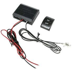 ワイヤレスリモコンスイッチキット 12V車用 スイッチランプ白 LED電装品 フォグ デイライト等に