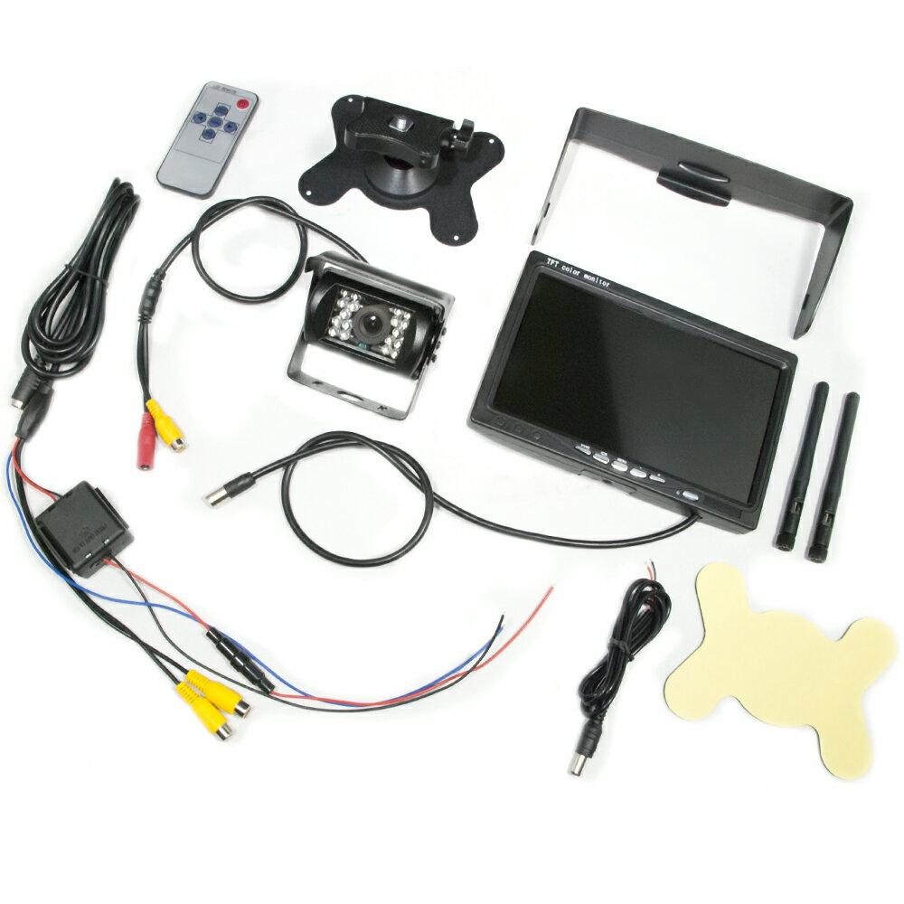ニッサン ダットサントラック 12V/24V兼用 7インチ オンダッシュ ワイヤレス バックカメラ