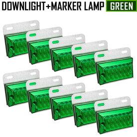 品番OL33-5S★ 24V 30連 ダウンライト付き LED サイドマーカーランプ 10個セット 路肩灯 グリーン 大型車 トラック バス サイドマーカー