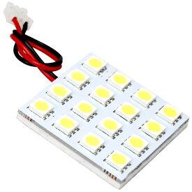 12V車用 SMD16連 4×4 LED 基板 総発光数48発 ルームランプ ホワイト