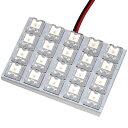 12V車用 FLUX20連 4×5 LED 基板 ルームランプ ホワイト