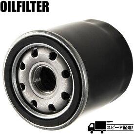オイルフィルター オイルエレメント UZZ40 レクサス SC 3UZFE 純正互換品 90915-20004(79) 品番:OILF28 単品