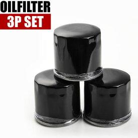 オイルフィルター オイルエレメント S500/510P ハイゼット トラック(パネルバン) KFVE 純正品番:15601-87204 品番:OILF10 3個