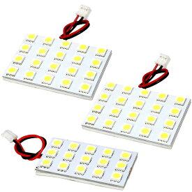 総発光数165発 鬼爆閃光 LEDルームランプ E26 NV350キャラバン DX [H24.6-] 3点セット