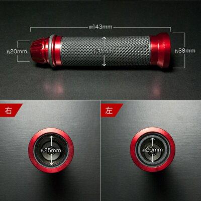 バイクグリップレッド赤左右セットハンドルラバーアルミグリップ汎用グリップスロットルグリップ