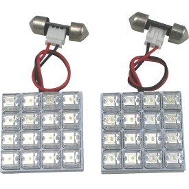 NCP/NLP50系 プロボックス [H14.7-H25.10] RIDE LEDルームランプ 32発 2点