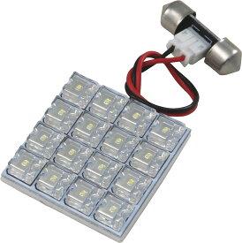 L235/245S エッセ [H17.12-H23.9] RIDE LEDルームランプ 16発 1点