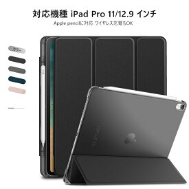 Infiland iPad Pro 12.9/ipad pro 11 ペンホルダー付きケース Apple pencil 2代対応 iPad Pro 12.9/11 (2018新型)三つ折スタンドカバー キズ防止 軽量 薄型 オートスリープ機能 収納カバー対応 半透明カバー ワイヤレス充電