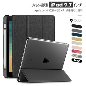 iPad 9.7 ケース クリア Infiland ペンシル収納 iPad 9.7 2018型 カバー 三つ折スタンド キズ防止 軽量 薄型 オートスリープ機能ケース 半透明カバー(モデル番号A1893、A1954)
