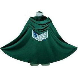 進撃の巨人 風 コスプレ 調査兵団 風 ハロウィン 衣装 仮装 マント ジャケット