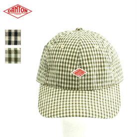 ダントン 6パネルキャップ 帽子 CAP コットンギンガムチェック レディース メンズ DANTON JD-7144CGG