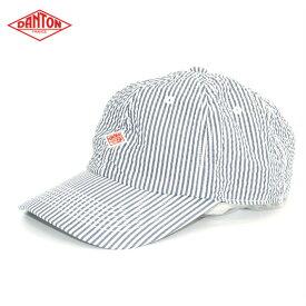 ダントン 6パネルキャップ 帽子 CAP コットンサッカーストライプ レディース メンズ DANTON JD-7144NDC