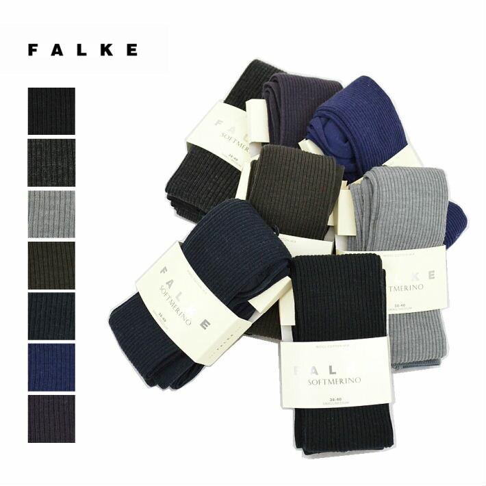 ファルケ SOFTMERINO TIGHTS  ソフトメリノウールタイツ 48455 7color ウール&コットン リブタイツ FALKE