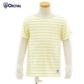 オーチバル・オーシバル RC-9054 WHITE/LT.YELLOW キッズサイズ 40/2コットン ボーダー Tシャツ カットソー ORCIVAL