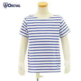 オーチバル・オーシバル RC-9054 WHITE/ROYAL キッズサイズ 40/2コットン ボーダー Tシャツ カットソー ORCIVAL