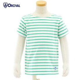 オーチバル・オーシバル RC-9054 WHITE/EMERALD キッズサイズ 40/2コットン ボーダー Tシャツ カットソー ORCIVAL