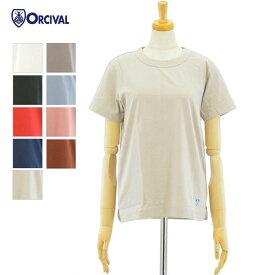 オーチバル・オーシバル RC-6919 9color 30/- 天竺 Tシャツ カットソー ORCIVAL LADIES SOLID CUT AND SEW