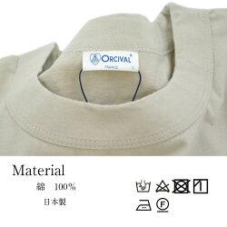 オーチバル・オーシバルRC-69199color30/-天竺TシャツカットソーORCIVALLADIESSOLIDCUTANDSEW