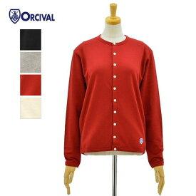 オーチバル・オーシバル RC-9191 4color コットンフリーシー カーディガン ORCIVAL LADIES LIGHT FLEECY