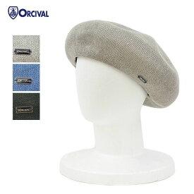 オーチバル・オーシバル RC-7230ASR リネンサーモ ベレー帽 レディース メンズ ORCIVAL
