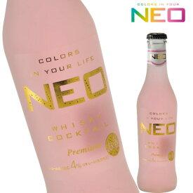 【NEO Premium Cocktail】 NEO ピーチ 275ml (24本1ケース)