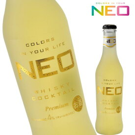 【NEO Premium Cocktail】 NEO マンゴー 275ml (24本1ケース)