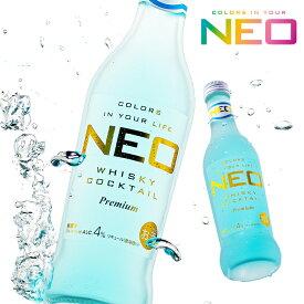 【NEO Premium Cocktail】 NEO ブルーレモン 275ml (24本1ケース)