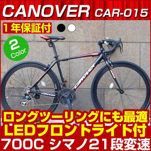 【送料無料】ロードバイク 自転車 700c シマノ21段変速 軽量 アルミ エアロチューブ CANOVER カノーバー CAR-015 UARNOS(ウラノス) CAR-015-CC UARNOS