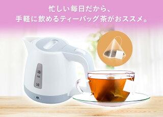 【11月中旬発送予定】GENBI茶げんび茶30包ティーバッグ機能性表示食品(届出番号F37)ダイエット美容サプリダイエットティー