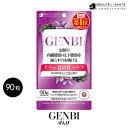 GENBI ( げんび ) サプリメント 機能性表示食品(届出番号 D71)ダイエット 美容 サプリ