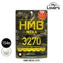 訳あり【3個セット】 HMB MEGA 3270 サプリメント HMBCa BCAA 筋トレ トレーニング サプリ