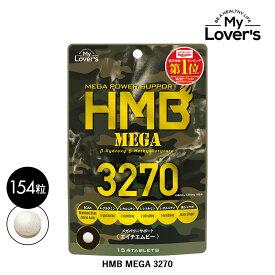 訳あり【3個セット】 HMB MEGA 3270 【賞味期限2021.6】 サプリメント HMBCa BCAA 筋トレ トレーニング サプリ