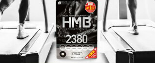 HMB2380大容量約40日分メール便可送料無料