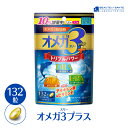 訳あり オメガ 3 プラス サプリメント【賞味期限2019.11】 DHA EPA 含有 精製魚油 亜麻仁油 サプリ