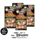 定期購入【4袋コース】 生酵素 × ブラックジンジャー送料無料