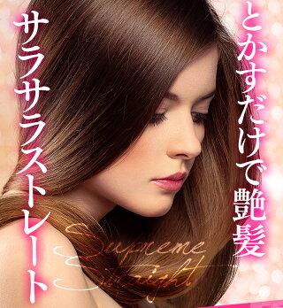 PARSAパーサヴィーナスビューティーブラシ【日本版パッケージ】極上ストレートヘアヘアケアヘアブラシくし枝毛髪ブラシ櫛