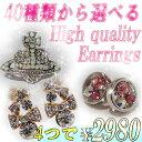 Imgrc0066441767