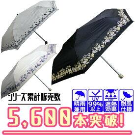 折りたたみ傘 レディース 猫 ねこ ネコ 日傘 雨傘 晴雨兼用 かわいい 日焼け止め UPF50 軽量 軽い コンパクトUVカット ブランド 50cm 折り畳み傘 女性用 子供用 こども プレゼント ギフト