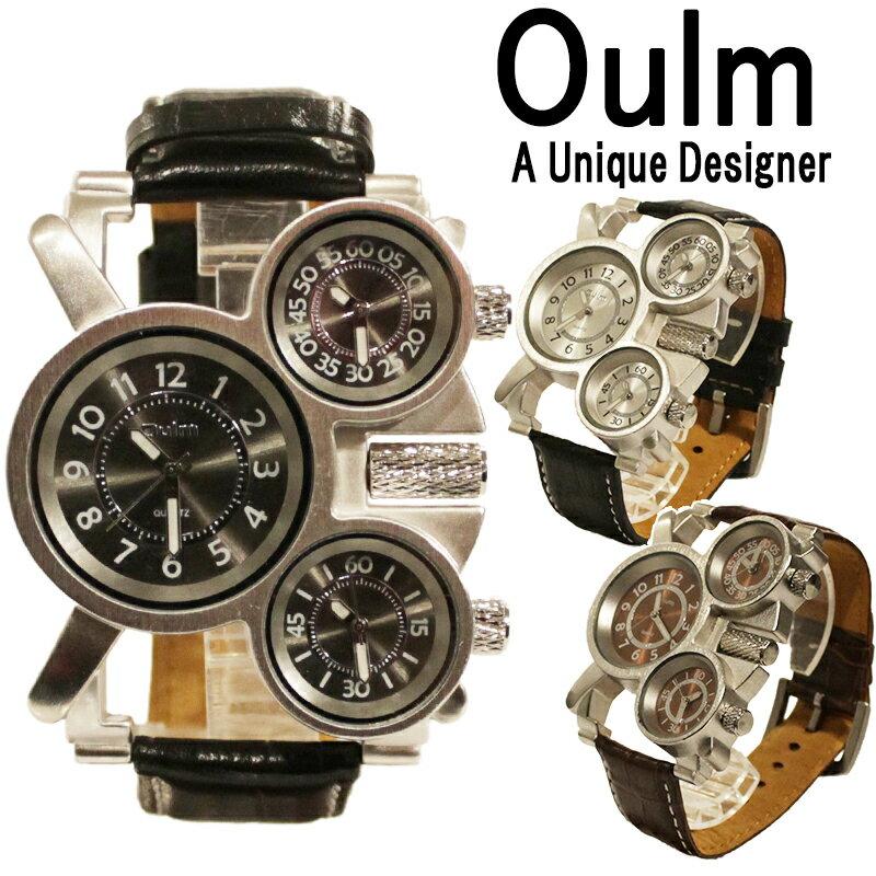送料無料 Oulm 腕時計 メンズ 防水 本革 レザー 日本製ムーブメント ビッグフェイス トリプルタイムス マルチタイムス クオーツ オウルム メイドインジャパン ムーブメント 世界時計